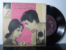 Ram aur Shyam Music Naushad Angel 1967 Rare EP Bollywood OST TAE 1395 India