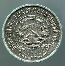 Russland - 50 Kopeken - 1922 / #0331