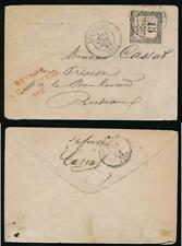 FRANCE 1863 TIMBRE TAXE 15c + RETURN SENDER in RED + EMBOSSED ENVELOPE PILLIEUX