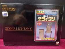 Bandai Chogokin Scope Lightan G diecast robot RARE MISB