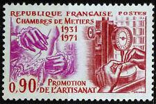 FRANCIA 1971: ARTI E MESTIERI NUOVO PERFETTO