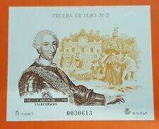 1988 PRUEBA DE LUJO Nº2 EDIFIL Nº17 SELLO CARLOS III y LA ILUSTRACION España SC