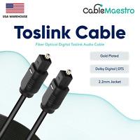 Fiber Optical Digital TOSLink S/PDIF Audio Cable 1.5ft 3ft 6ft 12ft 25ft 50ft