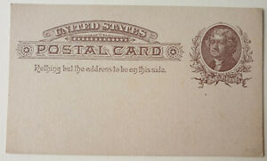Postal card 1885 UX8 unused CV $55