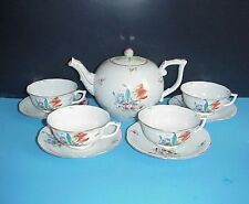 Herend Teapot Cups & Saucers Her59 Flowers