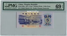 PMG 69 China 1972 Cotton Spinner Litho Front 5 Jiao 50 Cents Banknote EPQ