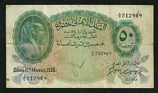 Egypte : 50 Piastres 1938 (Sign Cook)