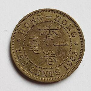 1963 Hong Kong 10 Cents, Queen Elizabeth II, KM# 28.1