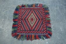 Stunning Afghan tribal mushwani kilim rug / 100% wool traditional rug and kilim