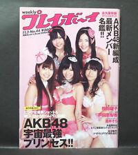 Japan 『PLAYBOY 2009 No.44』 AKB48 Yoko Kumada Emi Ito Monika Takano Sola Aoi