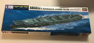 1999, Hasegawa Aircraft Carrier Zuiho, New in the box, 1:700, No 216