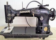 alte Industrie - Nähmaschine - Kopf, Singer Typ 207D3 um 1935, Phantommaschine