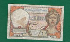 YUGOSLAVIA 10 DINARA 1926 .G.