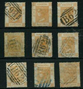 Hong Kong #13 - Stamp CAT VALUE $12.50ea PICK ONE