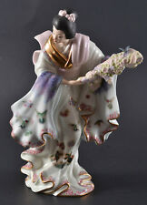 New ListingSilken Whispers Vision of Beauty Figurine Bradford Exchange Geisha 3rd Issue