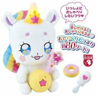 BANDAI Star Twinkle Precure Power Up Henshin DX Osyaberi Fuwa Plush Toy Doll