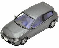 Tomytec Tomica Limited Vintage Neo LV-N48f HONDA Civic SiR-2 Gray New Japan