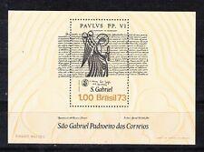 Brazil Scott 1308 Mint NH (Catalog Value $24.00)