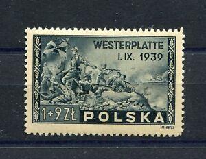 POLAND 1945 BATTLE OF WESTERPLATTE SCOTT B41 PERFECT MNH QUALITY