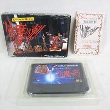HOMA GA TOKI Houma Dr.JEKYLL Item Ref/bcb Famicom Nintendo Japan Boxed Game fc