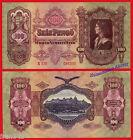 HUNGRIA HUNGARY 100 Pengo 1930 Pick 98 SC / UNC