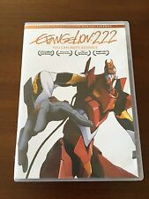 EVANGELION 2.22 - YOU CAN (NOT) ADVANCE - 1 DVD - 107 MIN - VERSION EXTENDIDA