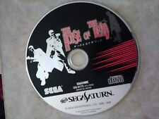House of the dead sega saturn