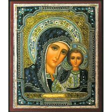 Russian wood icon Virgin of Kazan New !! Gold and Silver Foil