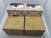4 Bars Natural laurel and olive oil soap Luxury soaps 200g Handmade صابون الغار