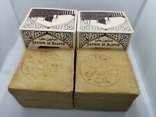 6 Bars Natural laurel and olive oil soap Luxury soaps 200g Handmade صابون الغار