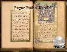 Düzdidil's Prayer Book Moslem Al Quran Koran Quotations 1845 AD Manuscripts