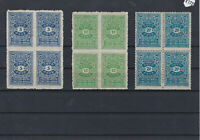 Yugoslavia Revenue Stamps Blocks Mounted Mint Ref: R6536