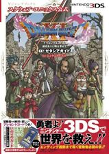 Dragon Quest XI Lost Zetasia Guide for Nintendo 3DS (V Jump Books) 3DS Japan