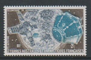 French Antarctic - 1980, 50c Kerguelen Satellite Space stamp - MNH - SG 143