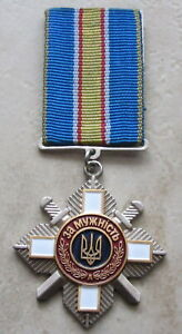UKRAINE ARMY ORDER FOR COURAGE, 3rd CLASS, SERIAL NUMBERED