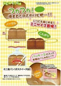 Mini Royal Soft Bread Loaf Squishy