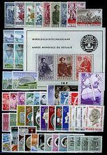 België/Belgique jaar/ann 1960 ** COB = 172,50 Euro cat47