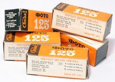 5 rolls СВЕМА ФОТО 125 iso SVEMA B&W FOTO PHOTO Black White FILM 120 6x6 Expired