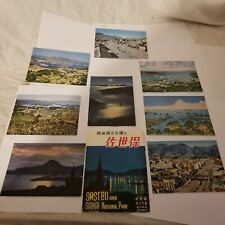 vintage sasebo and saikai national park japan fukuda card folder lot of 8