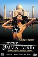 THE DEGRADATION OF EMANUELLE - Joe D'Amato - NTSC DVD