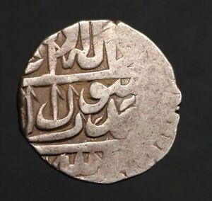 IS47-10  SAFAVID, 'Abbas II. AH 1052-1077 / AD 1642-1666. Silver 4 Shahi