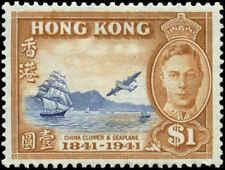 Hong Kong Scott #173 Mint No Gum