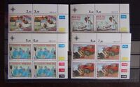 South Africa 1986 Blood Donor Campaign set in block x 4 MNH