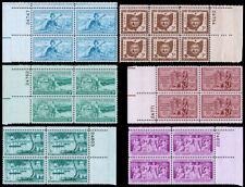 United States Plate Blocks Scott 1017-1028 (1953) Mint NH VF, CV $13.20 W