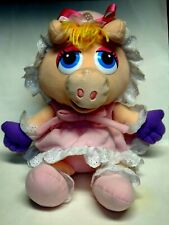 """Adorable Used 16"""" Henson Toy Play Muppet Babies Miss Piggy Soft Doll* Adorable"""