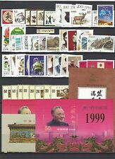 CHINA 1999 - 1 兔 Whole Year of Rabbit Full Year Stamps set  1999-11