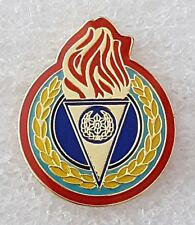 israel police, Police colleges Directory icon lapel pin badge