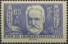 "FRANCE #B57: MNH ""Victor Hugo"" issue with surtax"