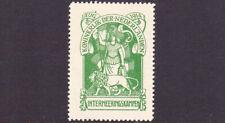 NVPH IN1 interneringzegel postfris doch meesterlijk vervalst