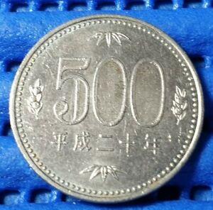2008 Japan Year 20 (Heisei) 500 Yen (¥500) Paulownia Plant Coin